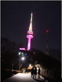 Namsam Tower