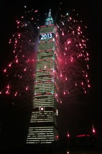 Nothing like starting the new year than with fireworks. Above are pictures of the Taipei 101 (台北101 táiběi yīlíngyī) 2013 new years fireworks show (跨年煙火 kuānián yānhuǒ).