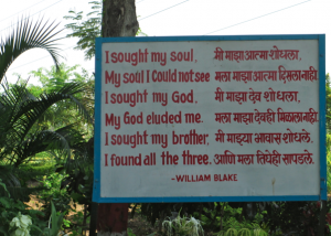 a closeup of the poem behind the final resting place, or Shraddhawan
