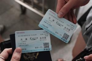 Bullet train tickets to Beijing!