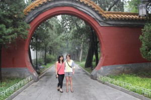 My roommate Meghan and I in Zhongshan Park.