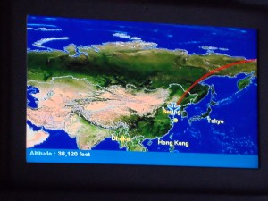 Flying over Beijing: almost there