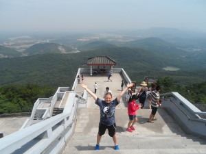 At the top of Mao Shan Mountain