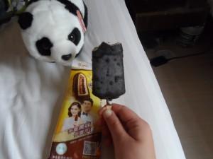 Best cheap Chinese ice cream