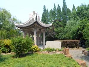 ECNU Pagoda