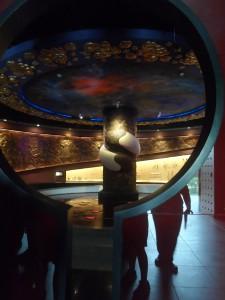 Martial Arts Museum