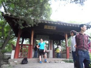Me In Garden's Pagoda