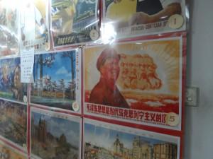 Propaganda posters at sketchy museum