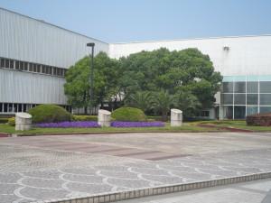 Volks Factory