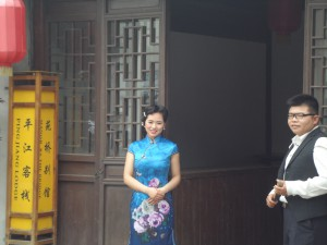 Woman In Traditional Chinese Dress
