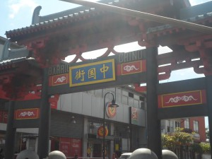 Costa Rican China Town