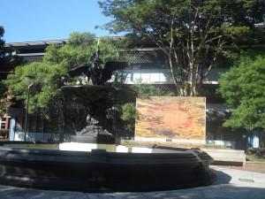 Universidad de Costa Rica Fontaña
