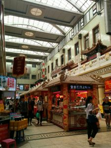 A place near downtown Tianjin where you can find all the food, bakery, and sweets your heart desires.